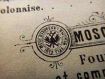 Медаль Московской политехнической выставки 1872 года