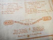 Петр Юргенсон в Москве, нотный издатель