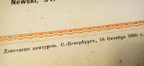 Дозволено цензурой 18 октября 1890 г.