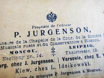 Юргенсон, издание 1910