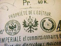 Медаль Московской выставки 1872 года и российский герб
