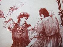 Танцоры Коханочки