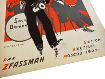 Савой-блюз Цфасмана, издание автора, Москва, 1927