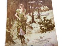 Принцесса и зимний лес с избушкой