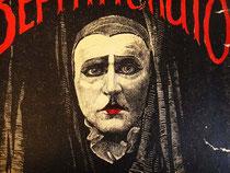 Портрет Вертинского в образе печального Пьеро