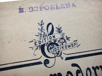 Скрипичный ключ в кустах, эмблема издателя, а также экслибрис бывшего владельца