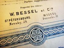 Собственность издателей Василия Бесселя и Компании
