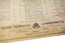 Юлий Генрих Циммерман, нотный издатель