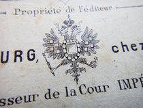 Герб Российской империи, как знак звания поставщика Двора Его Величества