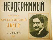 """Портрет Макса Линдера на обложке танго """"Неудержимый"""""""