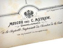 Издатель Мейков, коммиссионер придворной Императорской Певческой Капеллы в Москве