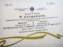 Юргенсон, нотный издатель в Москве