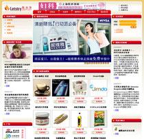 Letstry.com.cn