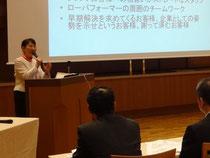 【2014.01月】テーマは「タイプ別コミュニケーション」でした。(福島県石川町)