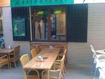 Fotos restaurante 46 para despedidas de soltero y soltera en Almeria Centro 8