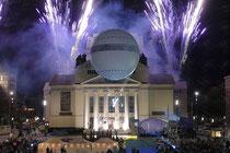 September 2009 - Den Abschluss des 5. Duisburger Citi Run 2009 bildete wieder einmal ein einducksvolles Feuerwerk am Stadttheater.