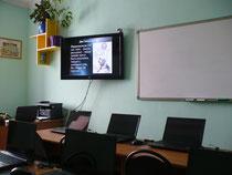 Наш учебный класс