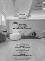 MODERN HOME n°426 / DECEMBRE 2013