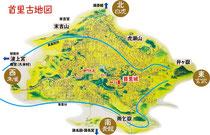 首里古地図と四神の配置