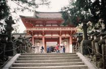 Kasuga Shrine in Kyoto