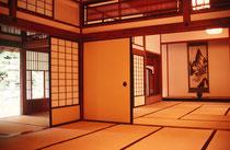 Altes Haus einer ehemaligen Samuraifamilie in der Nähe von Shimonoseki