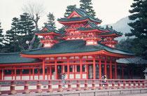 Heian Shrine (Kyoto)