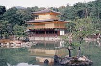 "Kinkakuji Tempel (oder ""goldener Tempel"") in der Nähe von Kyoto"