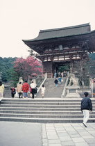 Kiyomizu Tempel (Kyoto)