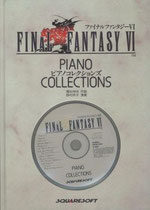 Piano Collections Final Fantasy VI (Front)