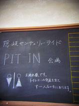 黒板にはものづくり学校のKくんより メッセージが♪♪ こういうのもとってもうれしかったです