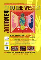 2014年5月 「西遊記のアジア」公演&Aanak di Kabiligan発表会