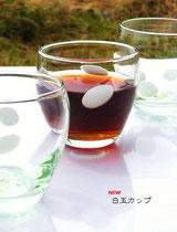 白玉カップ