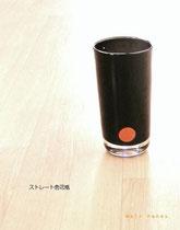 ストレート色花瓶 黒
