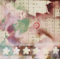 copyright nathalie arun, bilderserie japan, sakura 2