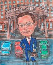 шарж для руководителя гостиницы Россия
