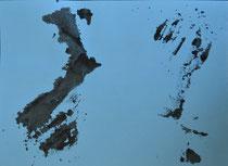 Serie Huellas de papel 05 - 21x28,7 cm