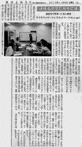 市川よみうり(2010.11.06号)