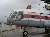 Mi 8MTW-1 RF-23785-4