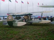 Po2 RA-9790G-3
