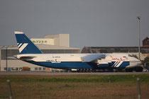 AN124 RA-82075-2