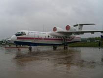 Be 200 RF-32765-5