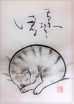 """Heini """"丸く収まる/aruku osamaru / alles wird rund"""""""