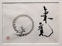 """Zen-Enso-Katze mit den Wörte """"気/Ki/Energie"""" und """"寛/Kan/Entspannung"""" (Auftrag)"""
