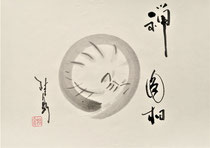 禅・円相 / Zen-Enso