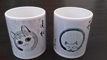 Zen-Enso-Katze auf der Tasse