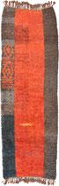14. Zentralasien, Usbekisch, Dschulkir,  1. Hälfte 20. Jahrhundert ,  363 x 119 cm