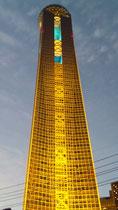 下関海峡ゆめタワー