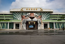 Pyongyang Zoo Entrance