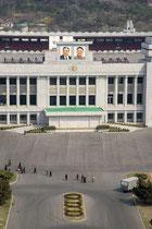 Kim Il Sung Stadium - Pyongyang