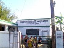 州立の学校です。この日は午後から休みでしたが、子どもたちが遊んでいました。後ろに見える女性は先生だそうです。